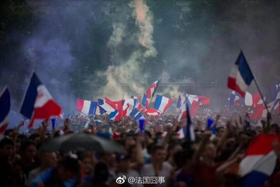 囧哥:世界杯法国夺冠球迷狂欢