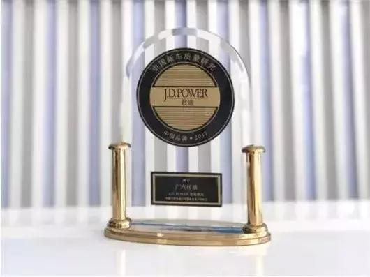 连续6年获得J.D.Power 中国品牌冠军,新车上市半年内超越奥德赛