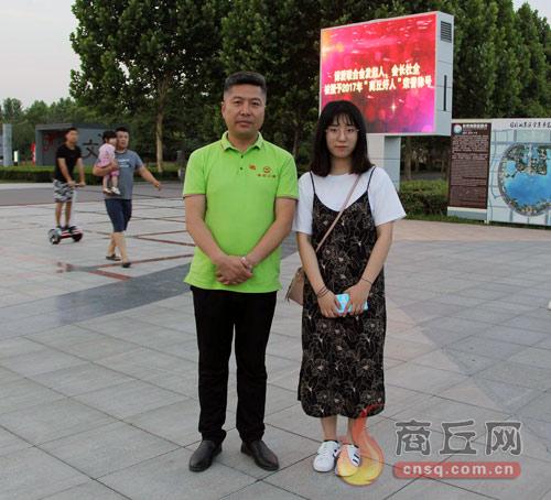 李学生女儿李敏举行市博爱活动参加周末视频联合演出现代电视剧主题曲合集公益在线观看图片