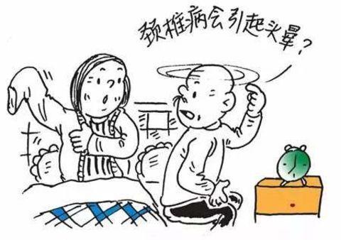 动漫 简笔画 卡通 漫画 手绘 头像 线稿 480_338