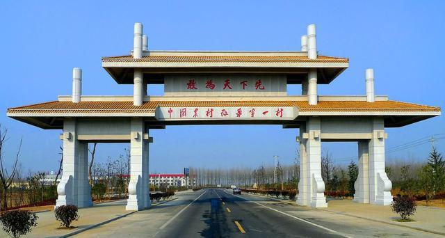 """中国曾经最""""牛""""的村村儿子,40年前鼎革绽在此弹奏开前言幕!"""