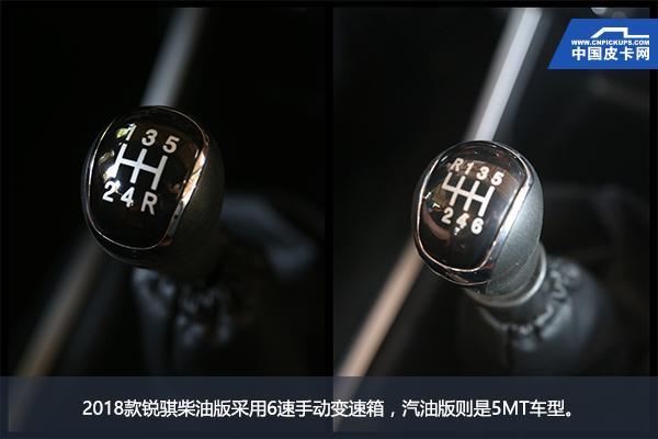 西双版纳神级皮卡迎升级 深度试驾郑州日产2018款锐骐