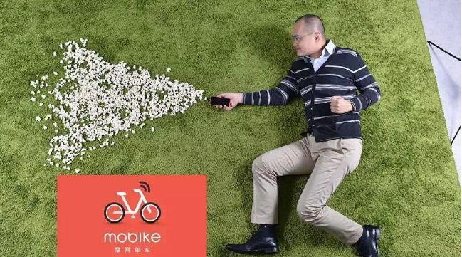 摩拜的命运不是终点,整个共享单车行业都会如此!
