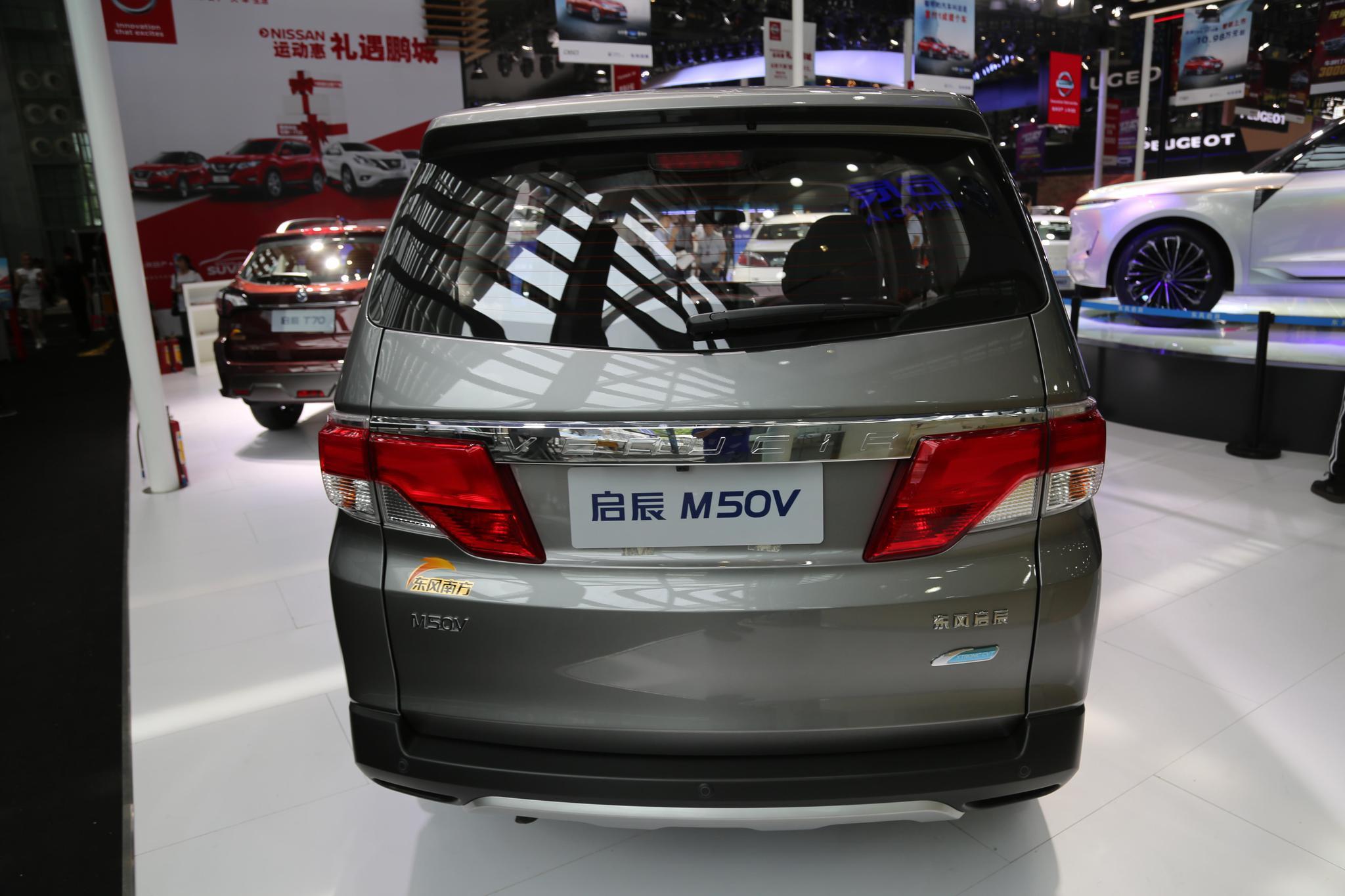"""实拍启辰M50V,广宣""""亲妈和岳母,都满意的好车"""",你信吗?"""