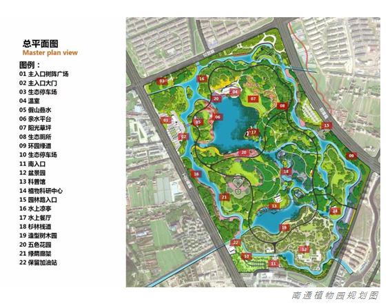 东台通城安置区规划图