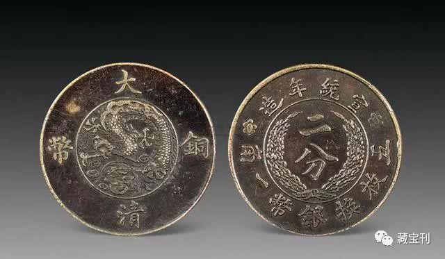 """收藏界追捧的宠儿:珍品文玩古钱币""""大清铜币"""""""