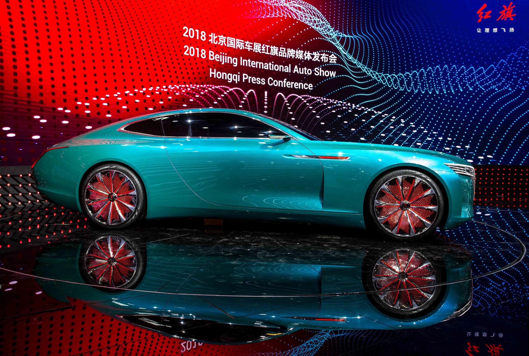 白银比例诠释尚·致·意理念,红旗E·境GT概念车设计解读