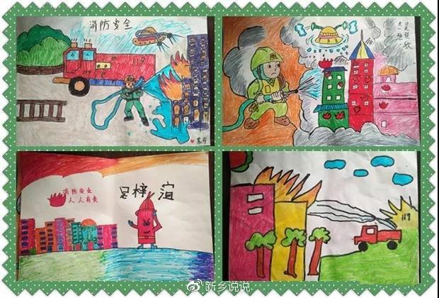 童心绘消防 安全伴成长——新乡市儿童消防作文绘画作品展示(二)图片