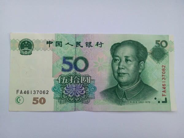 湖北一女子超市买鱼,找回了一张50元钱纸币,赚了1000元钱