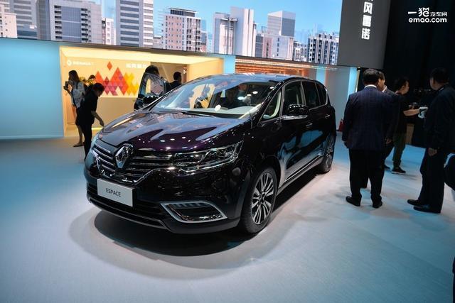 北京车展:雷诺EZ-GO亚洲首秀 展望未来都市共享出行