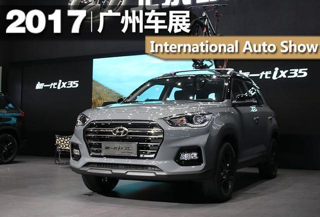 """想知道""""广州车展""""最近有什么新消息么,都在这里了"""