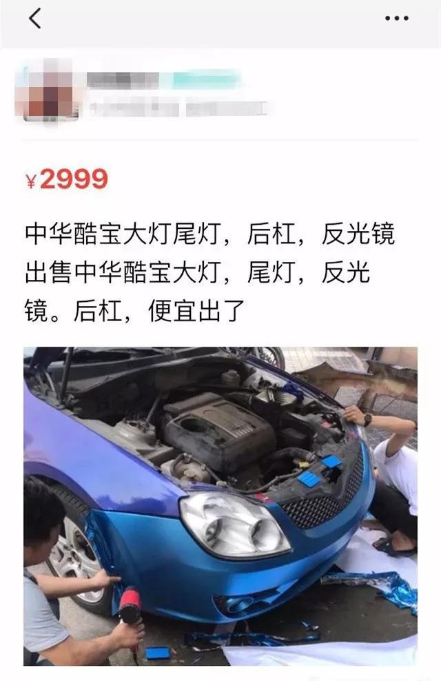 6.8万买宝马M系跑车?信不信由你!