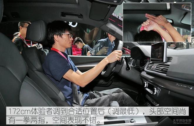 """把""""加长""""玩到了极致!车展体验全新奥迪Q5L"""