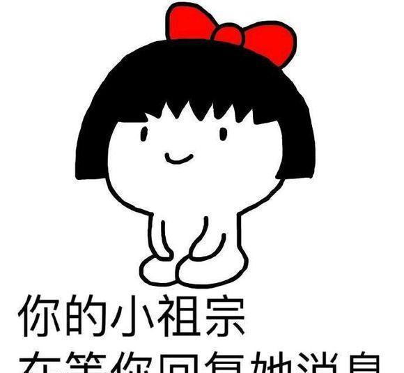 撩妹撩汉情话 表情包,请查收!告白失败算我输!图片