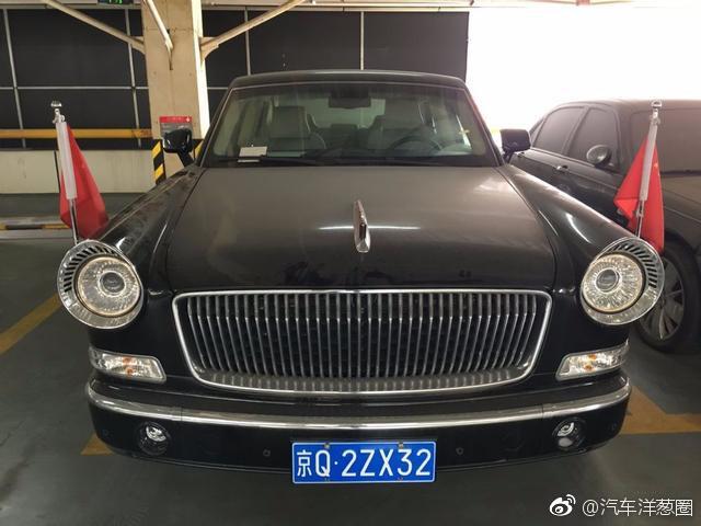 中国首台拍卖红旗L5正式交付!成交价450万元!