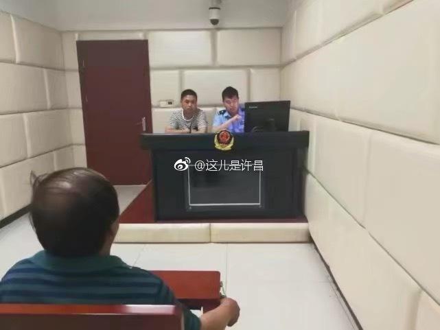女厕所偷拍b毛_鄢陵一男子在厕所偷拍女性隐私 被拘9日