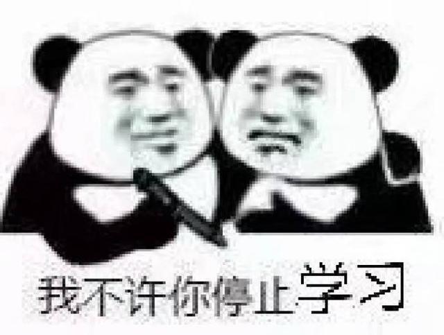熊猫头斗图图片15张:国庆节a图片,来打我呀,笨蛋蜡笔小新人表情包表情瞪图片