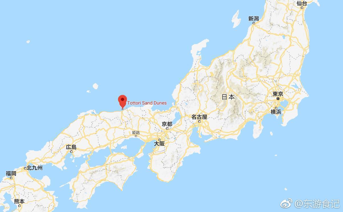 南北 島 東西 日本