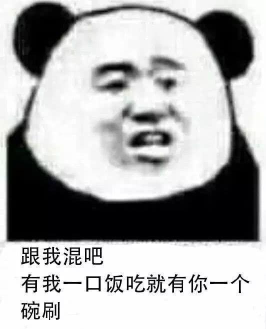 姓氏:表情表情天线宝宝2019表情图图片
