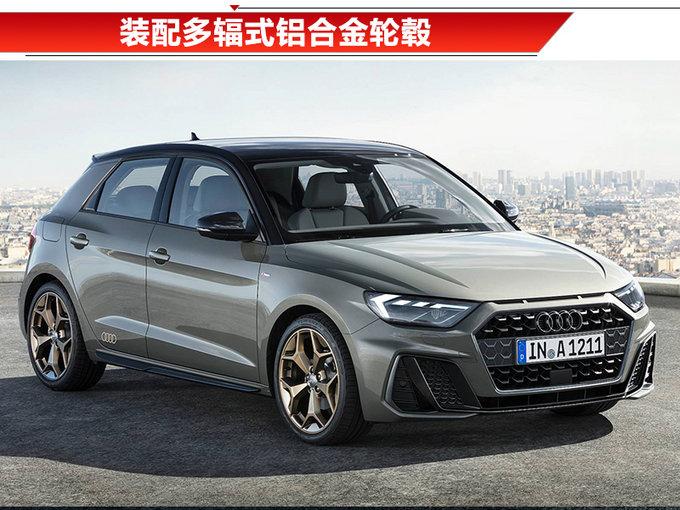 奥迪全新S1将于明年上市 车重减轻/5.9秒破百