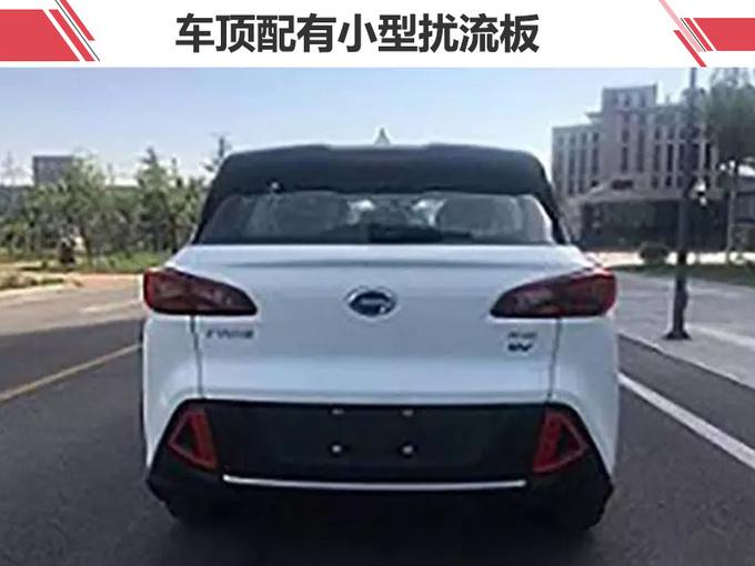 """最大续航410km!广汽三菱纯电SUV定名""""祺智EV"""""""