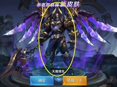王者荣耀:玩家买了个吕布的天魔缭乱,接下来收到了惊喜!