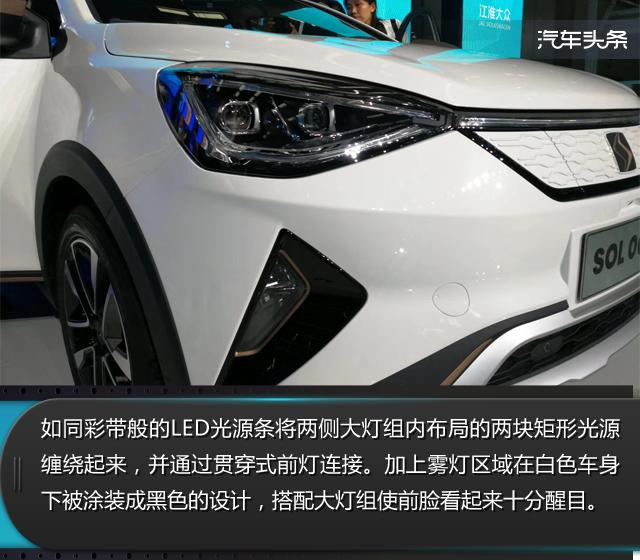 江淮大众首款车型纯电动A0级SUV思皓E20X在今年十月份正式上市