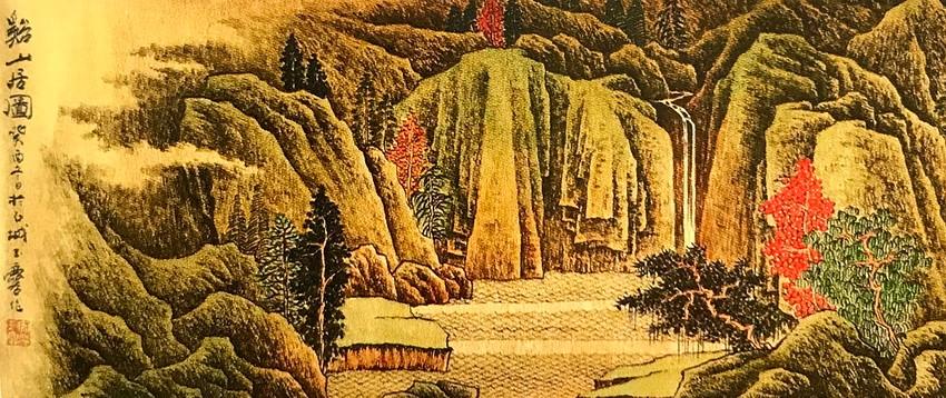 宋玉麟,魏云飞,沈周,蒋维德,曾宪荣国画山水欣赏图片