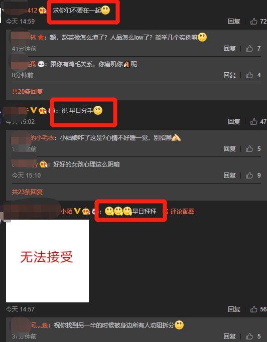 暧昧过一圈男星后,袁姗姗的正牌男友居然是爆炸头赵英俊!?