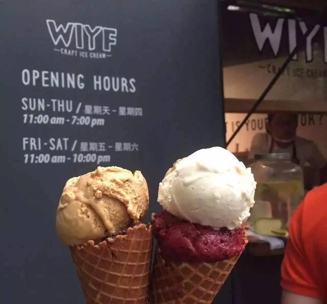 新西兰绝对是一个冰淇淋的天堂,看着不吃绝对是冷暴力