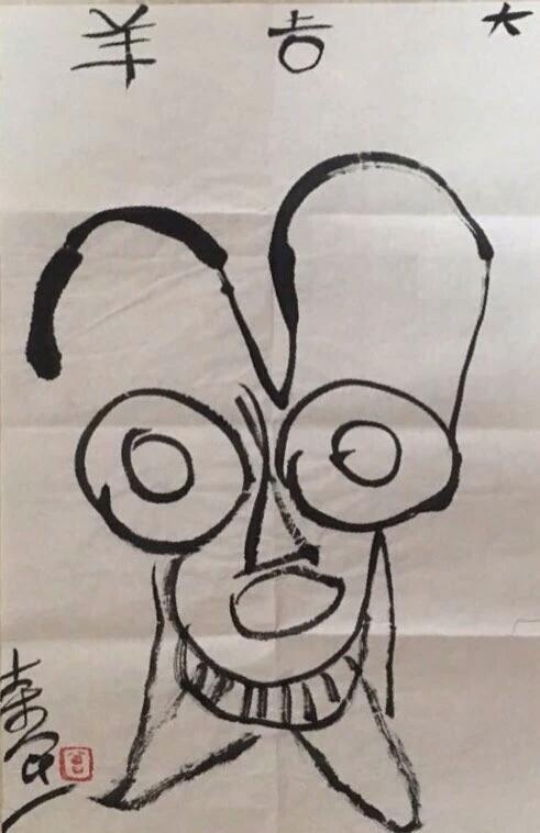 儿童画 简笔画 手绘 线稿 491_758 竖版 竖屏