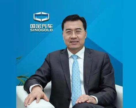 原观致汽车CEO刘良加盟国金新能源