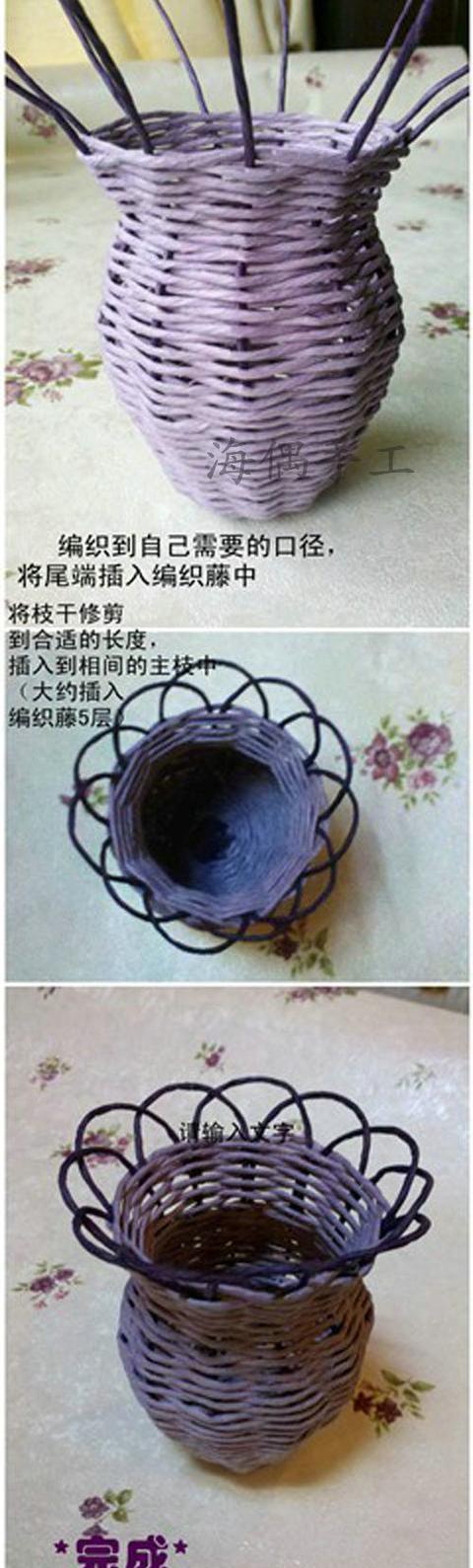 纸藤花篮手工编织教程
