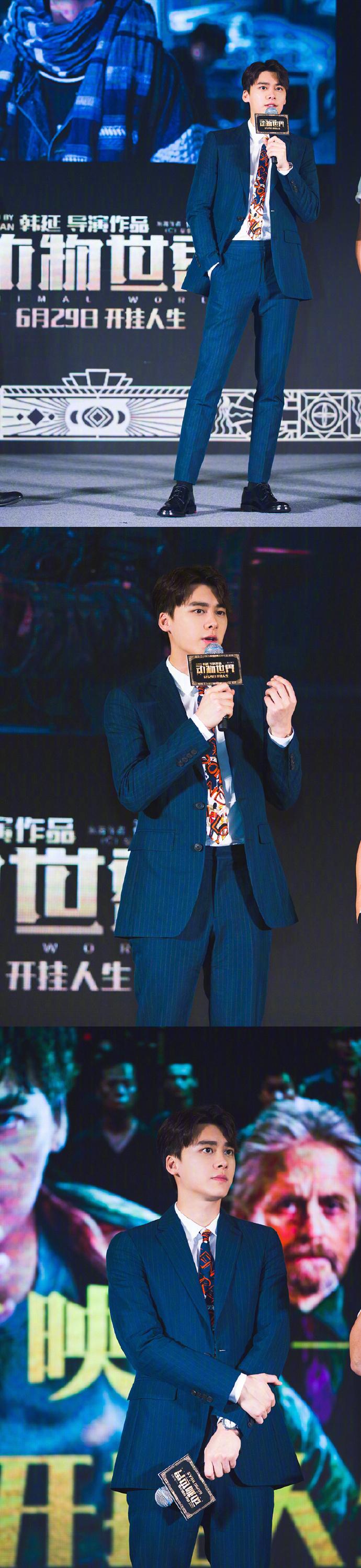 李易峰《动物世界》路演看完电影的感觉就是以后请叫他:演员李易峰