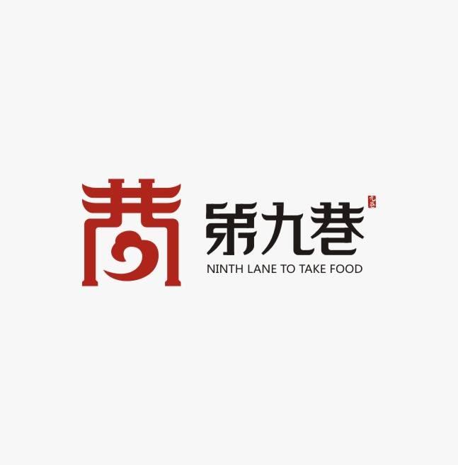 一组商业字体餐饮logo设计及其他品牌设计作品.图片
