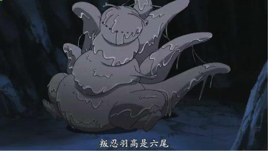 越在火影世界_在火影世界里,有10只需尾巴的魔兽,它们统称为 .