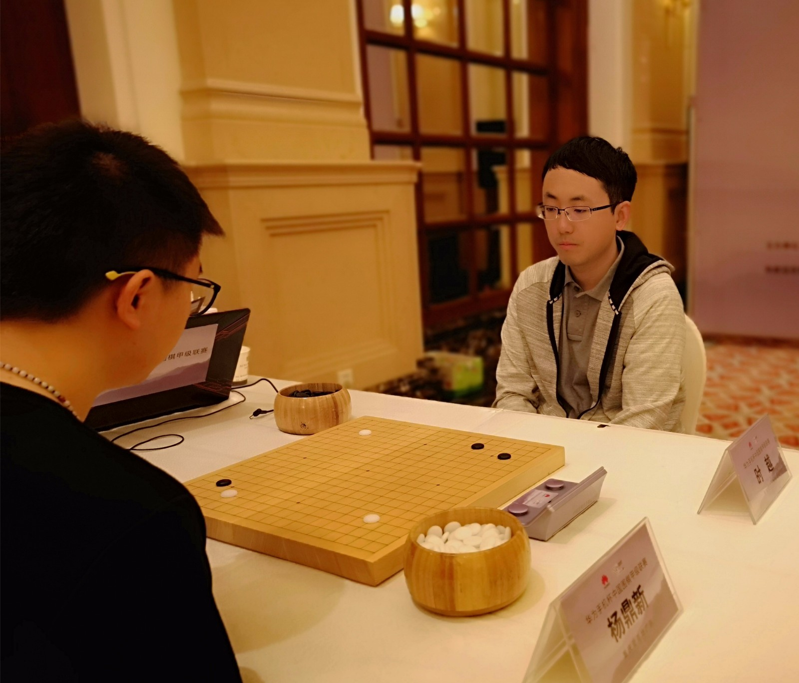 蒋涛拍围甲:杨鼎新逆转胜时越 重庆3比1胜北京