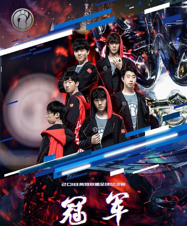 王思聪战队IG夺得LOL S8冠军,成员上脚的鞋子都是亮点