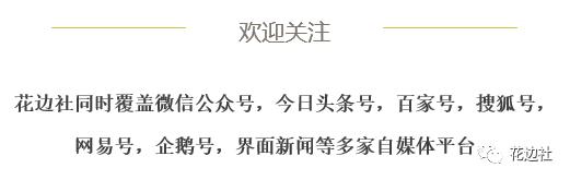 张朝阳:搜狐现在更像硅谷+好莱坞模式