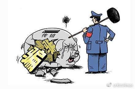 今年烟台破获14起传销犯罪案件,山东推广