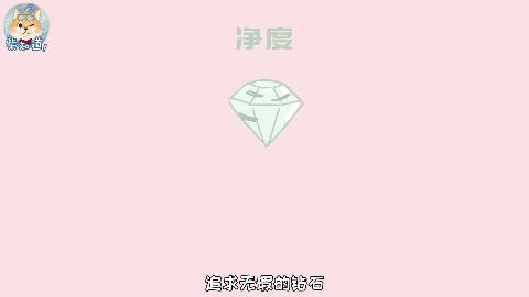 钻石向来价格不菲,那么影响钻石价格的因素都有那些呢?