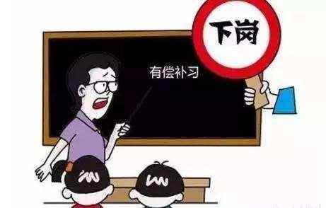 为什么明星高收入可以理解, 一线教师补课年入