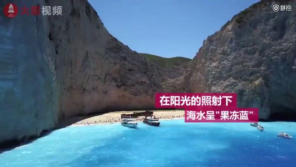 """美景 【希腊最美海湾""""沉船湾""""】沉船湾是希腊扎金索斯最著名的景点,陡峭的..."""