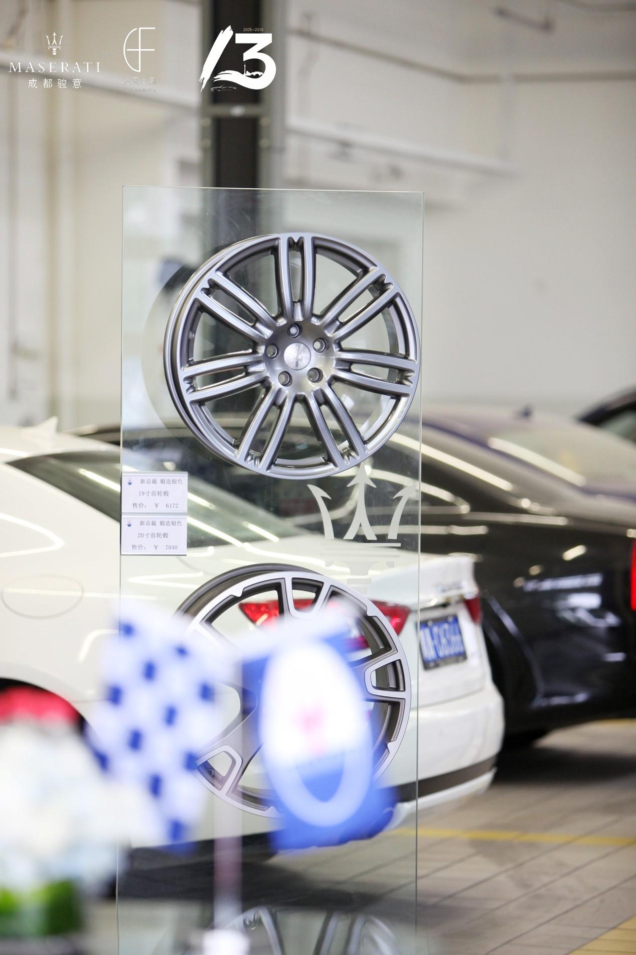 买车容易养车难,玛莎拉蒂带你探寻保养的奥妙