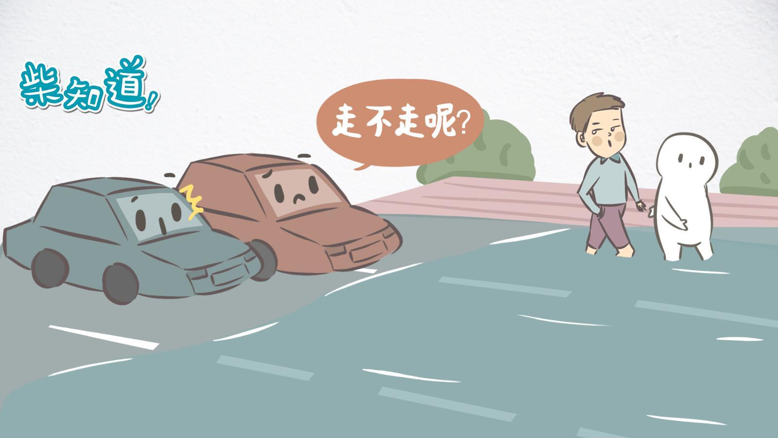 汽车能当船开?新能源电动汽车让你告别熄火~
