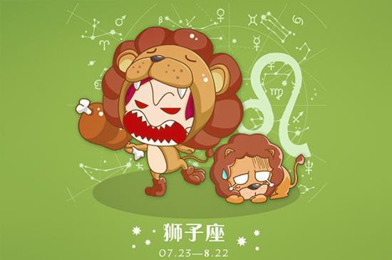 狮子座狮子座学什么才艺图片