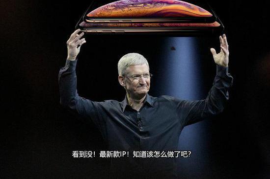 囧哥:新iPhone唯一的缺陷是贵?