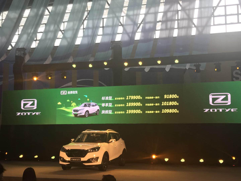 新车竞争力:众泰T300EV配置是亮点,续航失分严重
