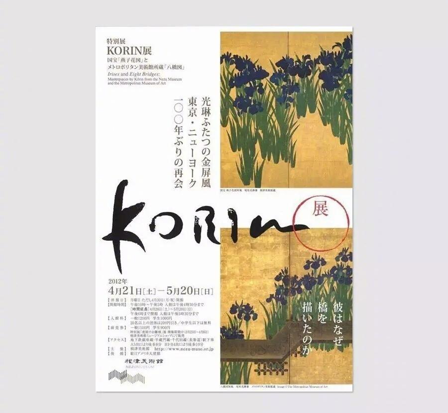 左右构图的版式别墅v版式,将主体放在版海报左平面小2层设计图面的图片