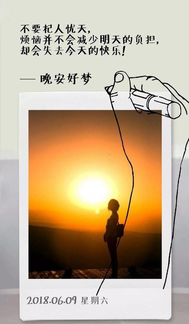 晚安心语图片句子:人海十万里,谁可善待你图片
